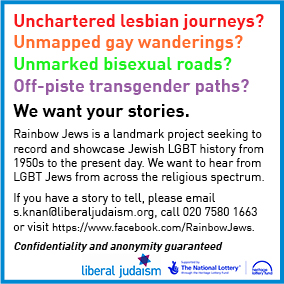 Unmapped gay wanderings? Off-piste transgender paths? We want your stories.