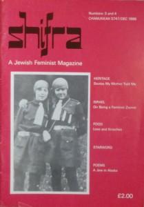 Shrifa vol. 3 (1986)