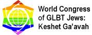 world-congres-logo-wording-bk-179x70