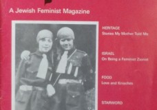 Malwa Rose: a Jewish Lesbian and proud of it.